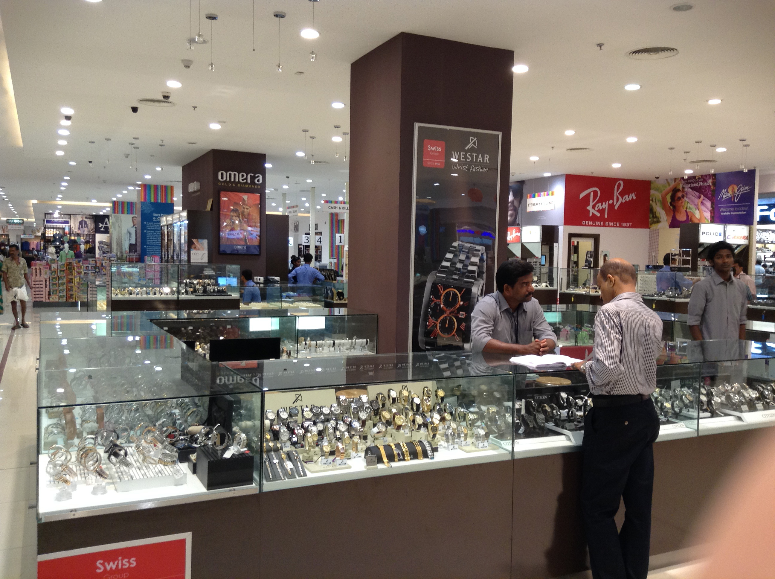 Lulu Mall Cochin copy